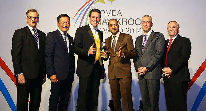 Ray Kroc award