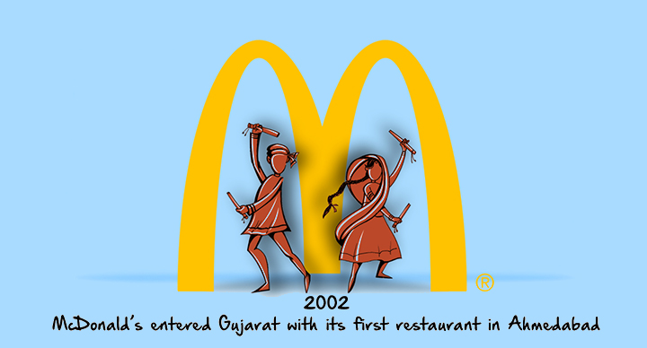 2002_20 years of McDonald's series