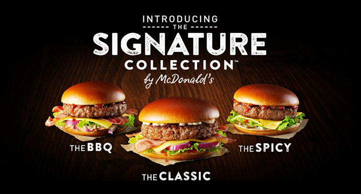 McDonald's Blog- Signature Collection London, UK