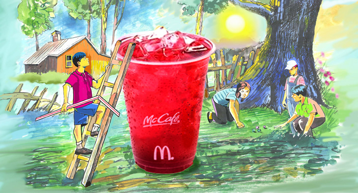 McDonald's_Iced Splash Drink