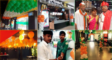 independence day 2017 mcdonalds