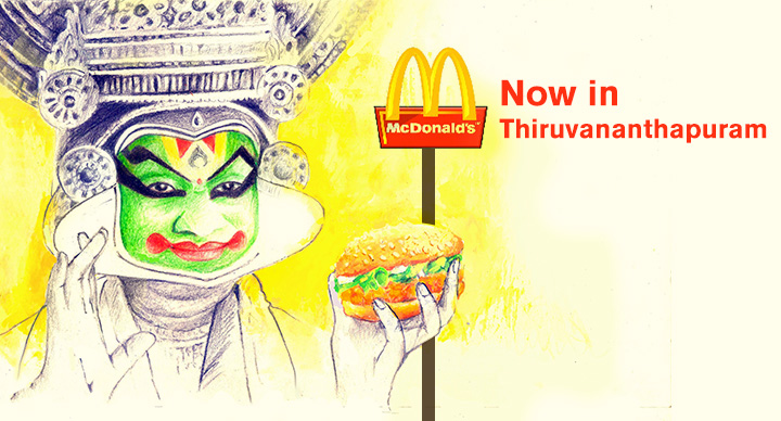 First McDonald's Store in Thiruvananthapuram