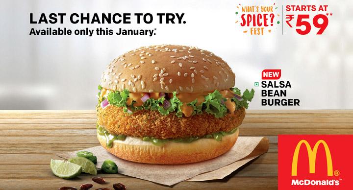 Salsa Bean burger, McDonalds India burger