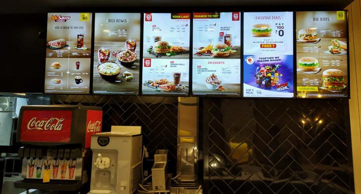 McDonald's Tirupati, McDonald's Andhra Pradesh