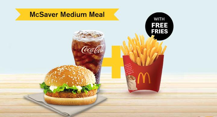 Free Fries at McDonald's
