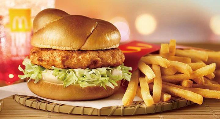 Japan_McDonalds