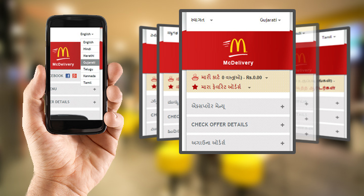McDonalds_languages