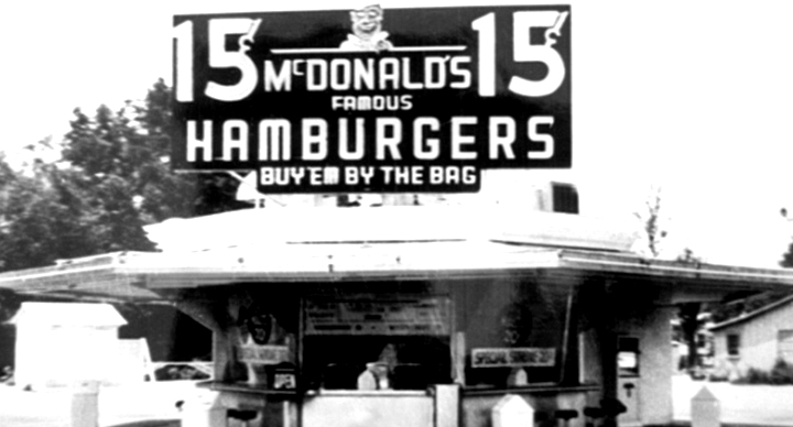 McDonalds_Hamburger
