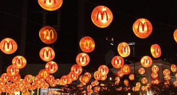 McDonald's_China