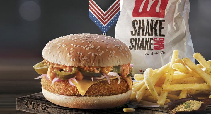 American Supreme burger
