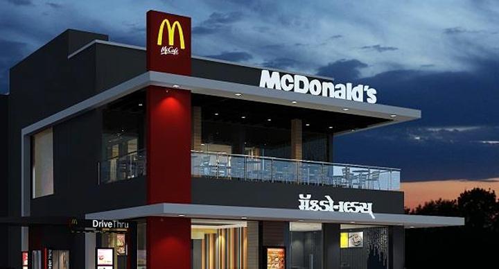 mcdonalds India 2017 best