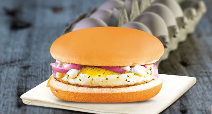 McEgg McDonald's Breakfast