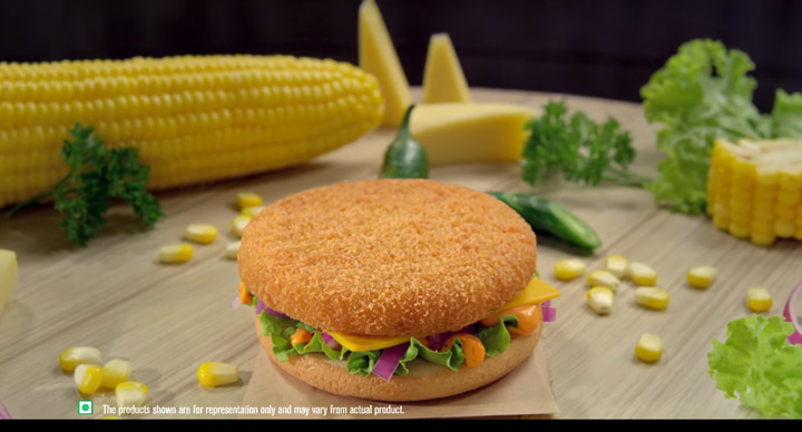 McDonald's patty