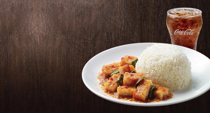 McDoanld's Thailand Kaprao fish rice
