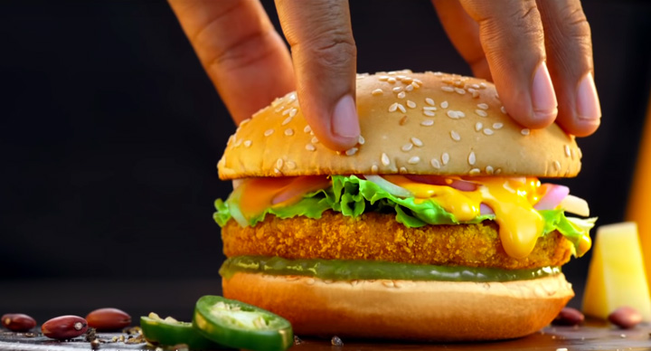 Salsa Bean burger at McDonalds