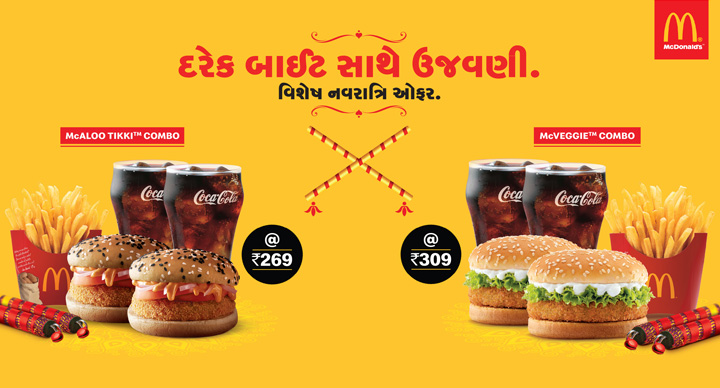 McDonald's India offers dandiya sticks for Navratri