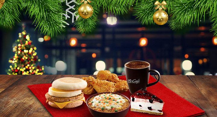 McDonald's Christmas