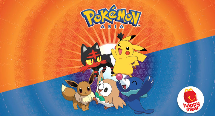 Pokemon for Happy Meal