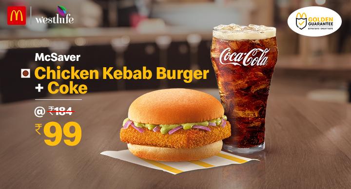 Chicken-kebab-burger